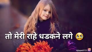 Tera Fitoor jab se chadh gaya re |Hindi✔ lyrics song 2018