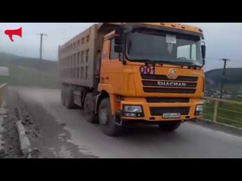 Угольная пыль атакует город Невельск на Сахалине