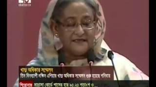 Ekattor Tv : Inaugural Ceremony of SARF Conference; 30 May 2015