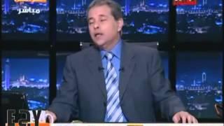 توفيق عكاشة يقلد ممثلين السكس