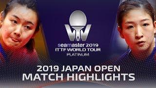 Liu Fei vs Liu Shiwen   2019 ITTF Japan Open Highlights (1/4)