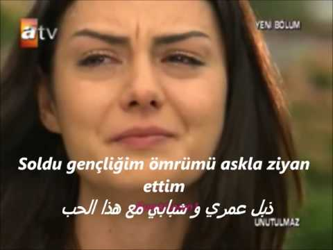 Demet Akalin ft Ozcan Deniz Nasip değilmiş أغنية مترجمة للغة العربية