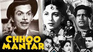 Chhoo Mantar│Full Movie│Noor Jehan│Aslam