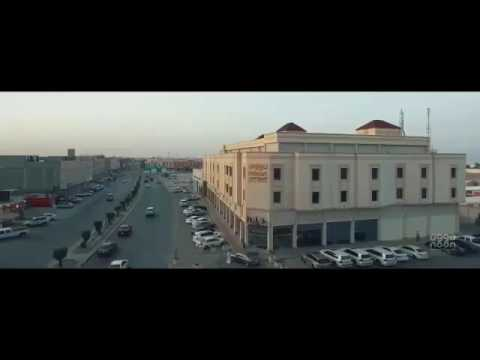 HOTEL NOON INTERNATIONAL al khafji