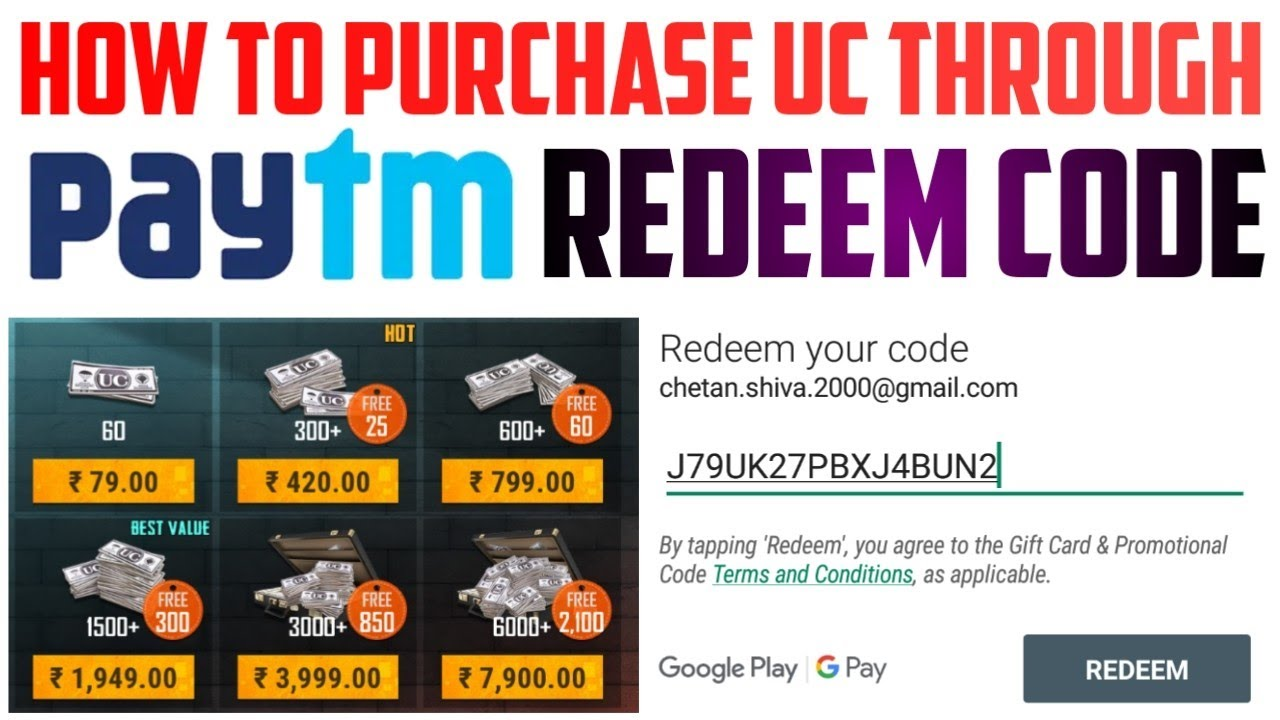 How to Purchase UC Through Redeem Code of PAYTM in PUBG Mobile Game