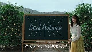 本搾り™をよく知る市川紗椰さんが、広大なグレープフルーツ畑の中、黒板...