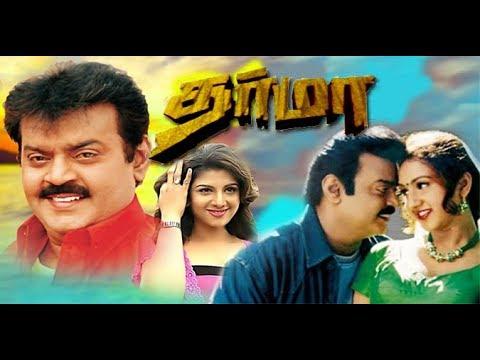 Dharma   Vijayakanth,Preetha,Shilpa   Tamil Superhit Movie HD
