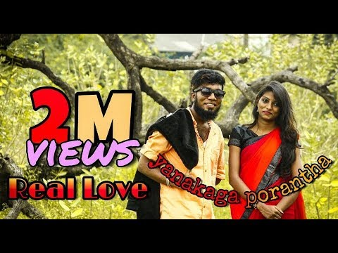 achu rachu love story mp3