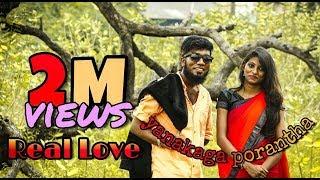 chennai gana  HARISH| yenakaga porandha _ Real Love Story| (கலக்கல் சென்னை கானா)