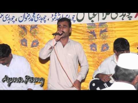 Raja Nadeem & Raja Mohsin - Pothwari Sher - Full