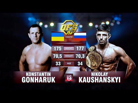 КОНСТАНТИН ГОНХАРЮК VS НИКОЛАЙ КАУШАНСКИЙ / KONSTANTIN GONHARUK 🆚 NIKOLAY KAUSHANSKYI НА #OFS14