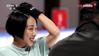 [花滑]中国花样滑冰队 厚积薄发的2020|体坛风云 - YouTube