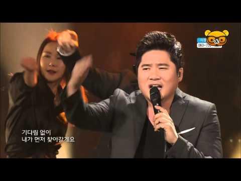 김조한 - 내가 먼저 찾아갈게(160117 열린음악회)