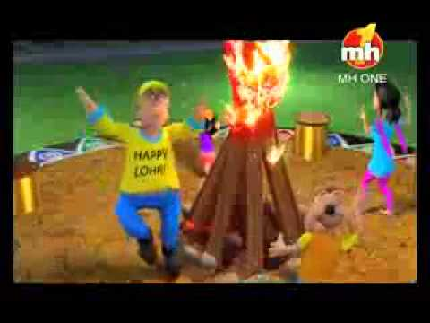 Happy Lohri With MH1