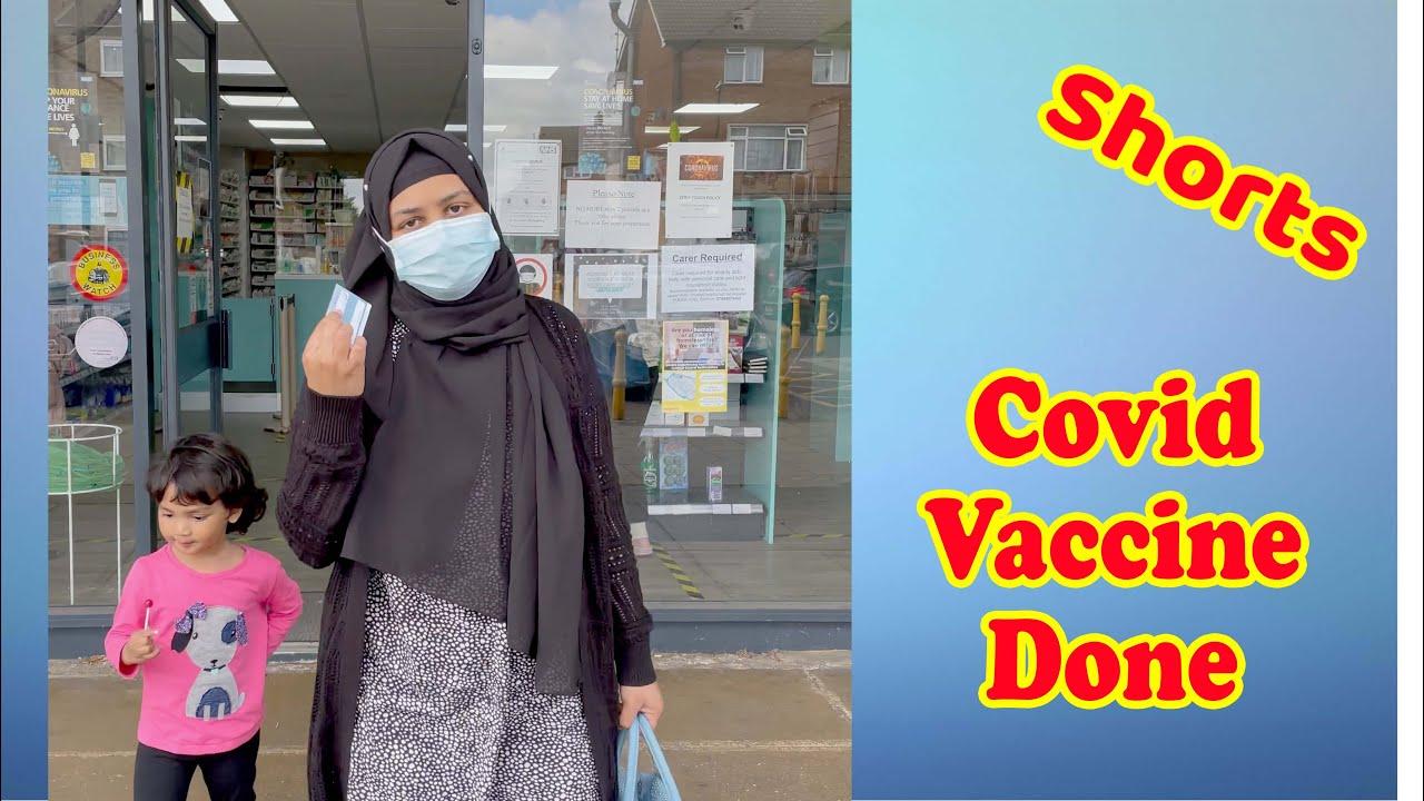 Covid Vaccine নিয়ে কি অবস্থা হলো ? #shorts 31
