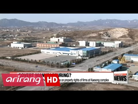 Seoul says N. Korea should not infringe property rights of S. Korean companies within