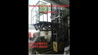 Мачтовый подъёмник грузоподъёмность 2.5 т Viralift.ua(, 2017-07-15T14:22:59.000Z)