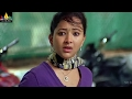 Kotha Bangaru Lokam Movie Varun Sandesh and Swetha Basu Emotional | Sri Balaji Video