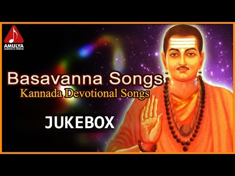 Download Devotional Songs codes Online
