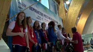 Первенство России по плаванию среди юниоров, среди юношей и девушек. 9 мая 2018г.