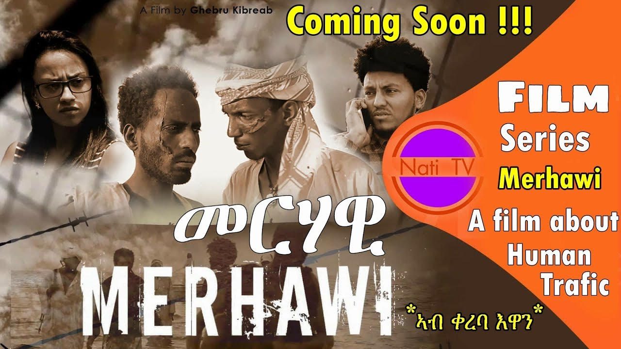 Nati TV - MerhawiNew Eritrean Movie Series 2019