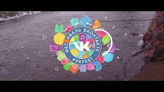 VK Fest 2018 Парк 300-летия СПб  – Тизер   Radio Record