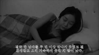 [서현] 청주모텔207호_외도, Видео, Смотреть онлайн