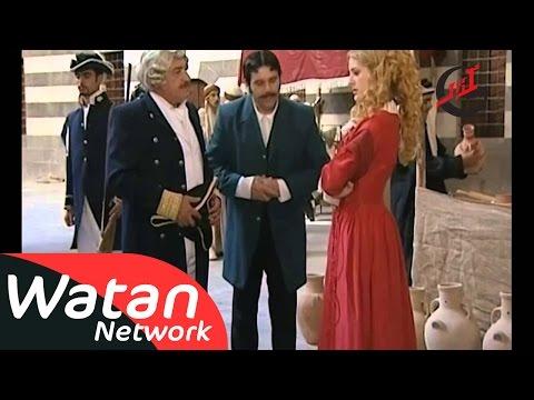 مسلسل سحر الشرق ـ الحلقة 1 الأولى كاملة HD