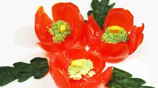 Украшение из овощей МАКИ ИЗ ПОМИДОРОВ Карвинг из овощей для начинающих