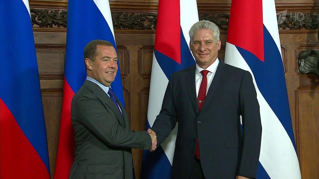 В Москве на высшем уровне прошли российско-кубинские переговоры.