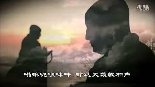 菩提梵唱 Buddha Song