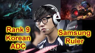 Ruler is Korea's most Aggressive ADC