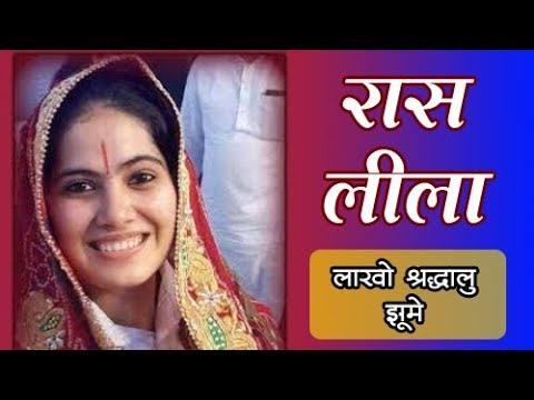 jaya kishori ji bhagwat katha | indore live | day 6