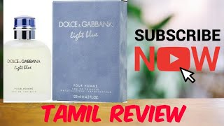 Dolce and Gabbana Light Blue for Men Tamil Review