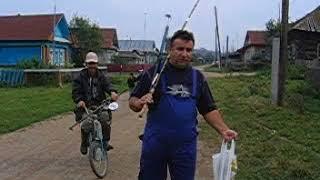Азигулова-2005 год. Вернулись с рыбалки... Видео Нусратуллина Ф.Г.