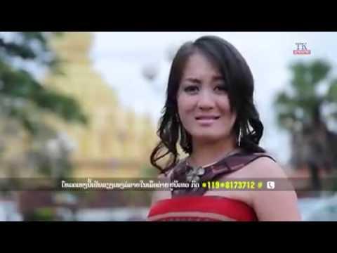 PajKub Tsab Xuv Nkauj Lao thumbnail