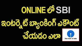 vuclip How to Activate Internet  Banking in SBI Online Telugu