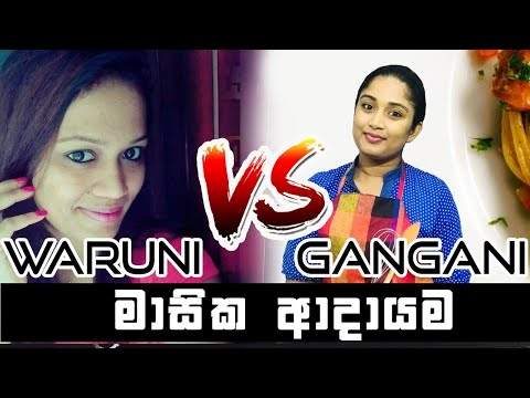 waruni's-kitchen-vs-daddies-recipe-by-gangani-monthly-income-|-earnings-🔥-monthly-revenue