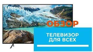 lCD телевизор Samsung UE-49M6503 обзор