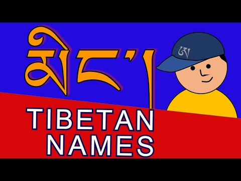 མིང་། (ming): 15 commonly mispronounced Tibetan names