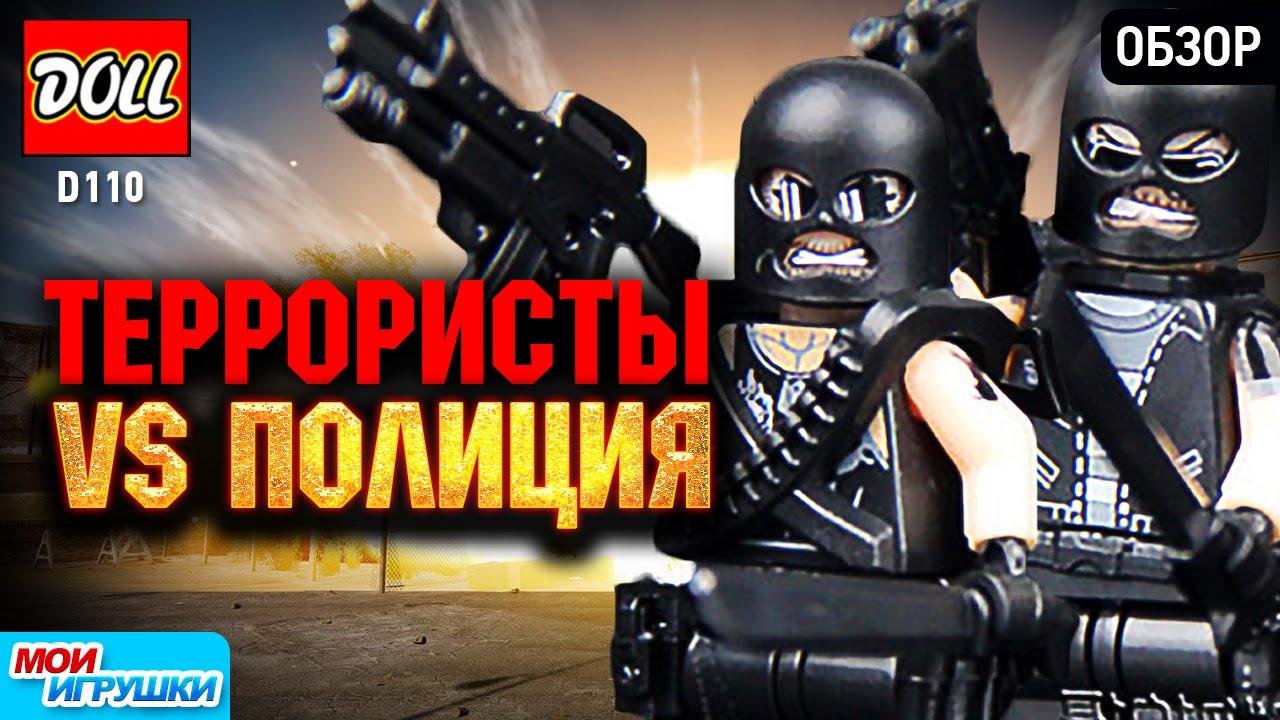 LEGO 6712 Sheriff's Showdown WESTERN COWBOYS Обзор лего - YouTube