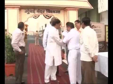 MUMBAI PORT TRUST 63rd REPUBLIC DAY AT BPX - Part 1.flv
