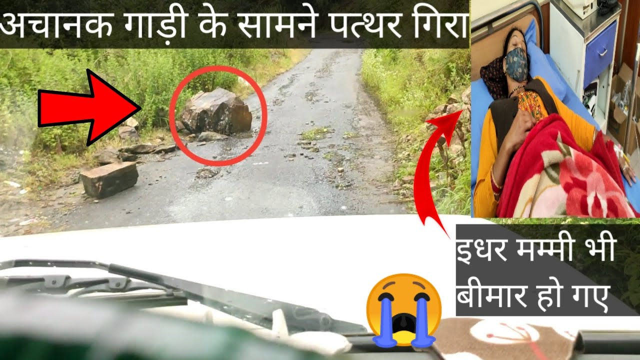 Aaj to baal baal bacha hu || most dangerous places in india || himachal roadlife vlogs