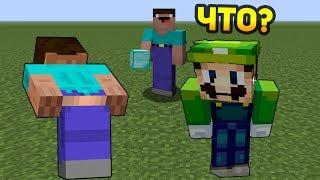 ВОТ ПОЧЕМУ ЛУЧШЕ НИКОГДА НЕ НАЖИМАТЬ ШИФТ В ЭТОТ МОМЕНТ! - (Minecraft Mario Party)
