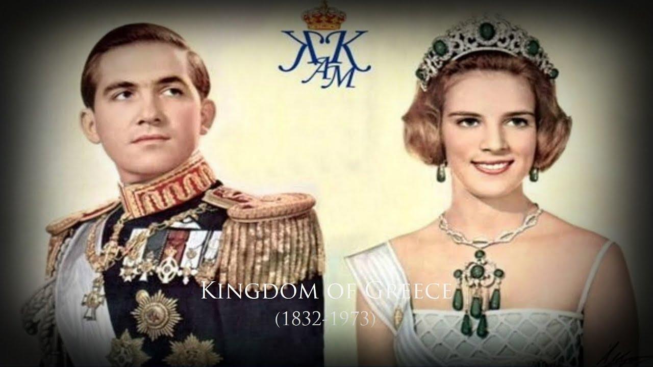 "Download Kingdom of Greece (1832-1973) ""March of Greek Monarchism"" (1929)"