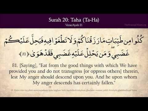 Quran: 20. Surat Taha (Ta-Ha): Arabic and English translation HD