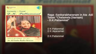 """Raga :Sankarabharanam in Ata -Adi Talam """"Chalamela (Varnam) - D.K.Pattammal"""""""