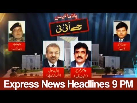 JIT Slams Govt - Express News Headlines and Bulletin - 09:00 PM - 13 June 2017 | Express News