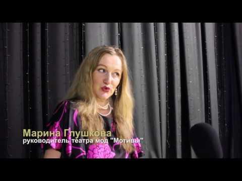 """Театру мод """"Мотивы"""" ЦДТ - 20 лет!"""