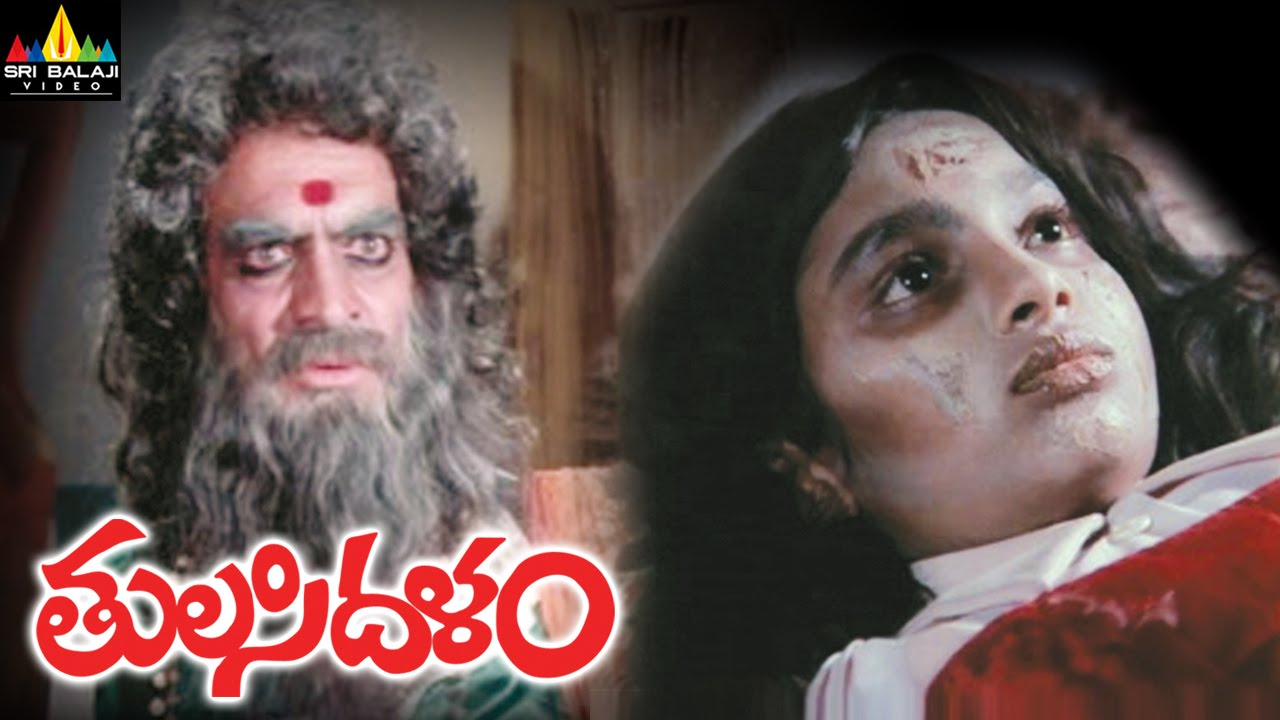 Tulasi Telugu Novel Pdf